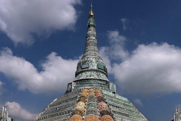 U Hton MDY Pagoda