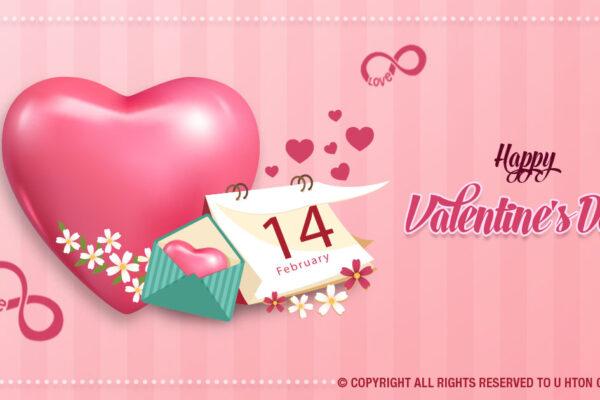 valentine's day, infinity sign, u hton goldsmith, myanmar